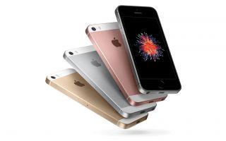Проверяем подлинность iPhone