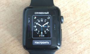 Меняем циферблат на Apple Watch несколькими способами