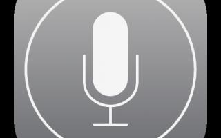 Активация и настройка Siri