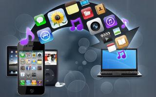 Как добавить музыку на айфон через Айтюнс с компьютера