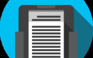 Создаем резервную копию iPad и iPhone