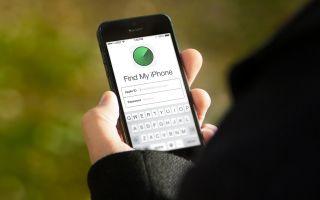 Как быстро и просто заблокировать ваш Айфон если его украли