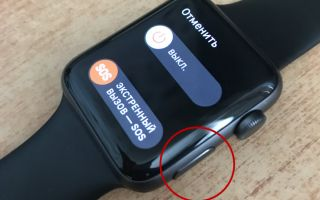 Способы перезагрузки Apple Watch: легкий способ и жесткая перезагрузка