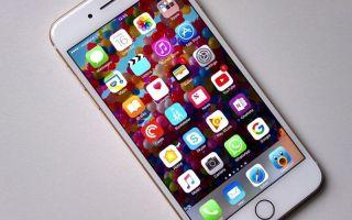 Как скачивать и устанавливать приложения на iPhone
