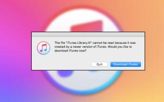 Как устранить ошибку с файлом iTunes Library.itl