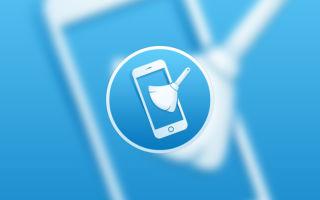 Как почистить айфон 5s память от мусора