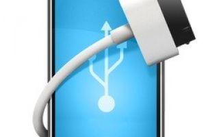 Переносим музыку с iPhone и iPad на компьютер