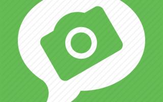Активация и настройка ММС на iPhone