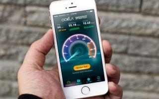 Активация и настройка режима LTE на телефоне iPhone