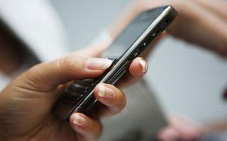 Не отправляются СМС? Ищем и устраняем ошибку