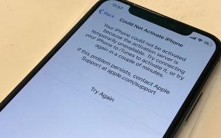 iPhone не удалось активировать — решение проблемы