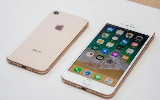 Сравнение iPhone 7 и iPhone 8: стоит ли покупать восьмерку?