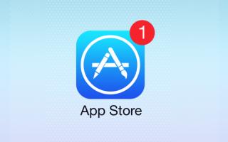 Скрываем покупки из AppStore двумя способами