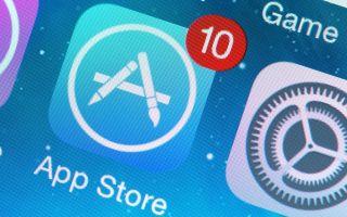 Два способа сменить страну/магазин в AppStore