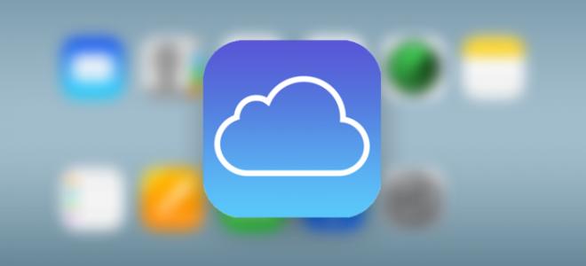 Как можно разблокировать iCloud несколькими способами