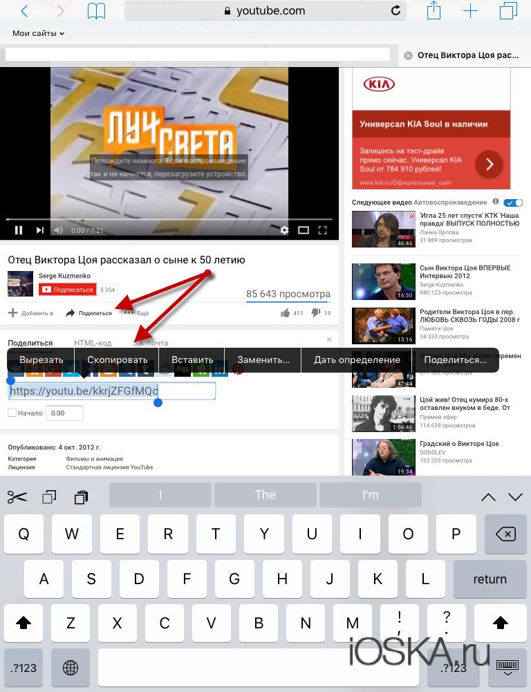 Ссылка на видео в YouTube