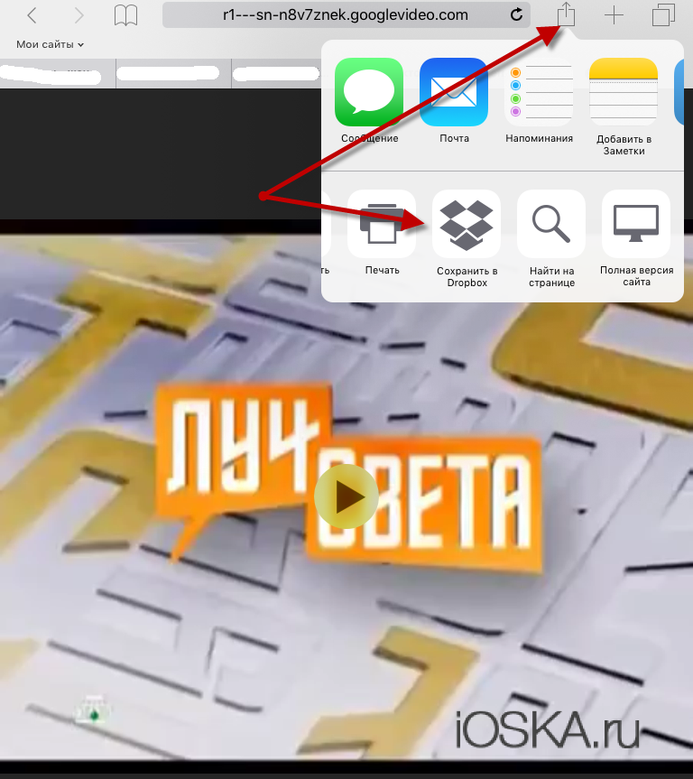 Загрузка видео с YouTube