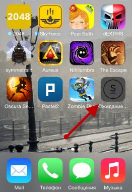 Не удаляется приложение на iPhone