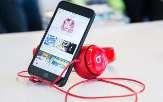 Как отменить подписку на сервис Apple Music