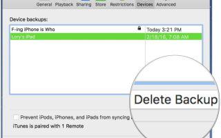 Удаляем резервные копии iPhone из iTunes и iCloud