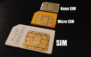 Какие отличия имеют микроСим и наноСим
