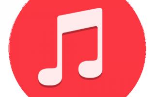 Загружаем музыку с компьютера на iPhone и iPad