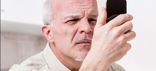 Как уменьшить напряжение глаз, пользуясь iPhone