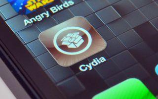 Что такое JailBreak? Как его удалить с iPhone или iPad?