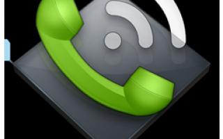 Создаем рингтон для iPhone онлайн