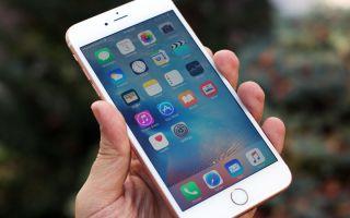 Попадает ли кража под гарантию Apple?