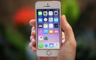Какие есть способы очистить iPhone