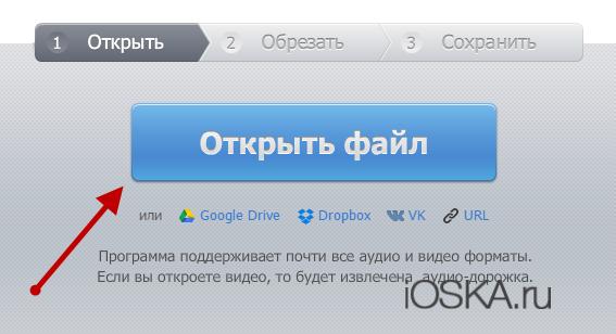 3 способа создания Apple ID: через iTunes, с iPhone, iPod